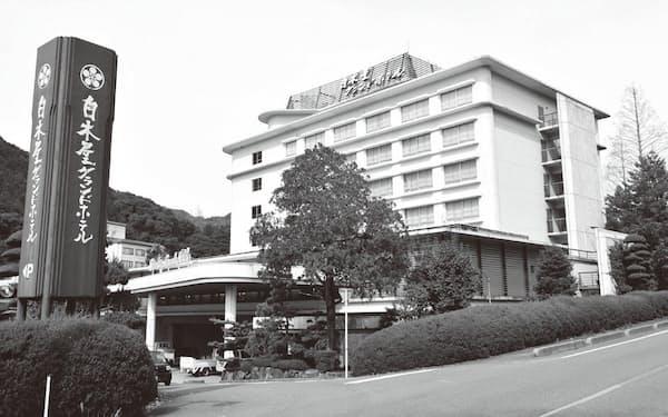 白木屋グランドホテルは客室118室の大型施設だった