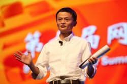 アリババ集団の馬雲会長兼最高経営責任者はネット市場の変革を予想する