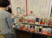 ネット書店の台頭にともない、リアルな書店でも新たな動きが見られる(本記事最後の「三省堂書店が電子書籍の店頭決済を拡大へ」参照)