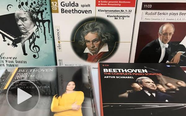 ベートーヴェン入門はピアノから 身近な楽器に必聴曲