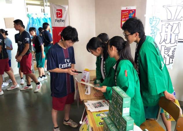 千葉県船橋市立船橋高校は、初めて文化祭でキャッシュレス決済を導入した。同校では、文化祭への導入を決めた学校は全国初ではないかとしている