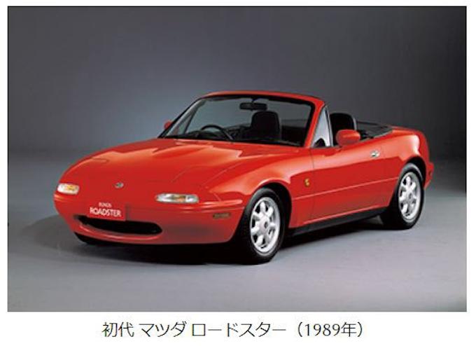 マツダ、初代「マツダ ロードスター」が2019日本自動車殿堂 歴史遺産車 ...