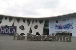 MWC2013は現地時間25日にスペイン・バルセロナで開幕する
