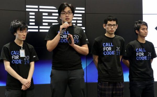 災害対策支援アプリ「KOUDOU Flow(コウドウ・フロー)」を開発した慶応義塾大学大学院に所属する4人の開発者チーム