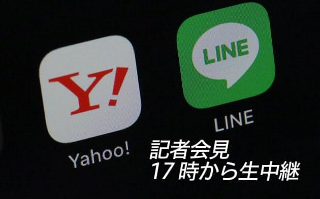 【ライブ】ヤフーとLINE統合 両社長会見を生中継