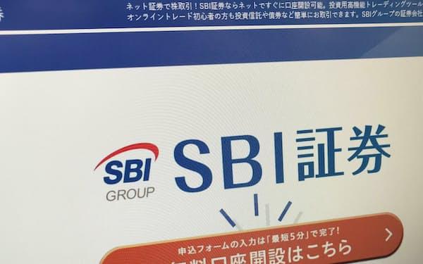 SBI証券は1~3月期に純利益が約2割増