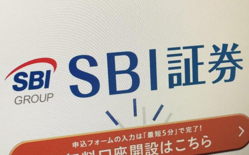 SBI証券では不正なアクセスで9864万円が流出した