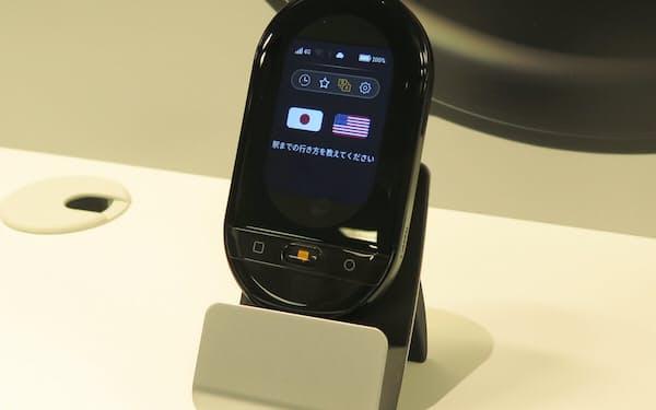 キングジムが発売する携帯型翻訳機「ワールドスピーク HYP10」
