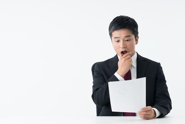 前職の待遇を「当然」と思い込んでいると、転職時に驚かされることも。写真はイメージ=PIXTA