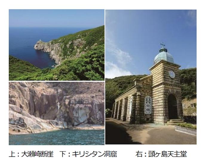 五島 列島 天気 10 日間