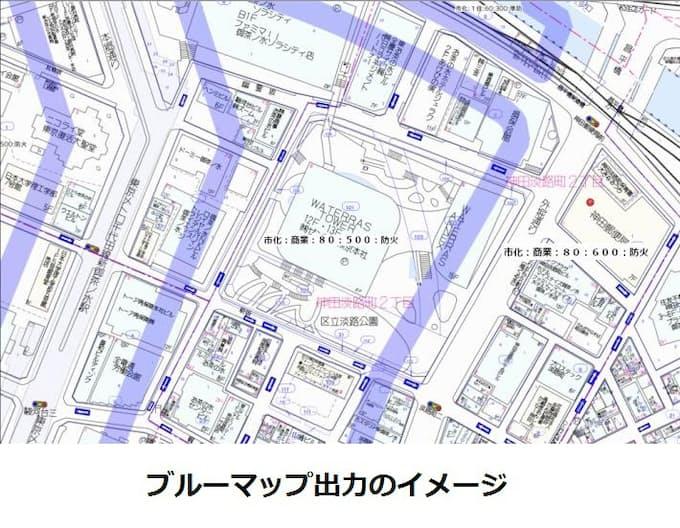ゼンリン の 住宅 地図