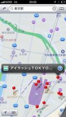 「東京駅」を検索した画面。商業施設などにピンが複数立ってしまうことも