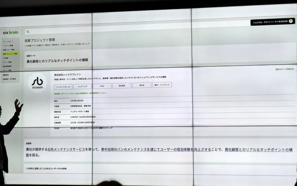 デロイト トーマツ ベンチャーサポートが開発した「six brain」の画面。AIでスタートアップと大企業のマッチングを提案する