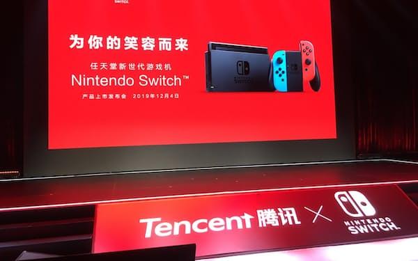 テンセントは任天堂の「ニンテンドースイッチ」を中国で10日に発売すると発表した(4日、上海市内)