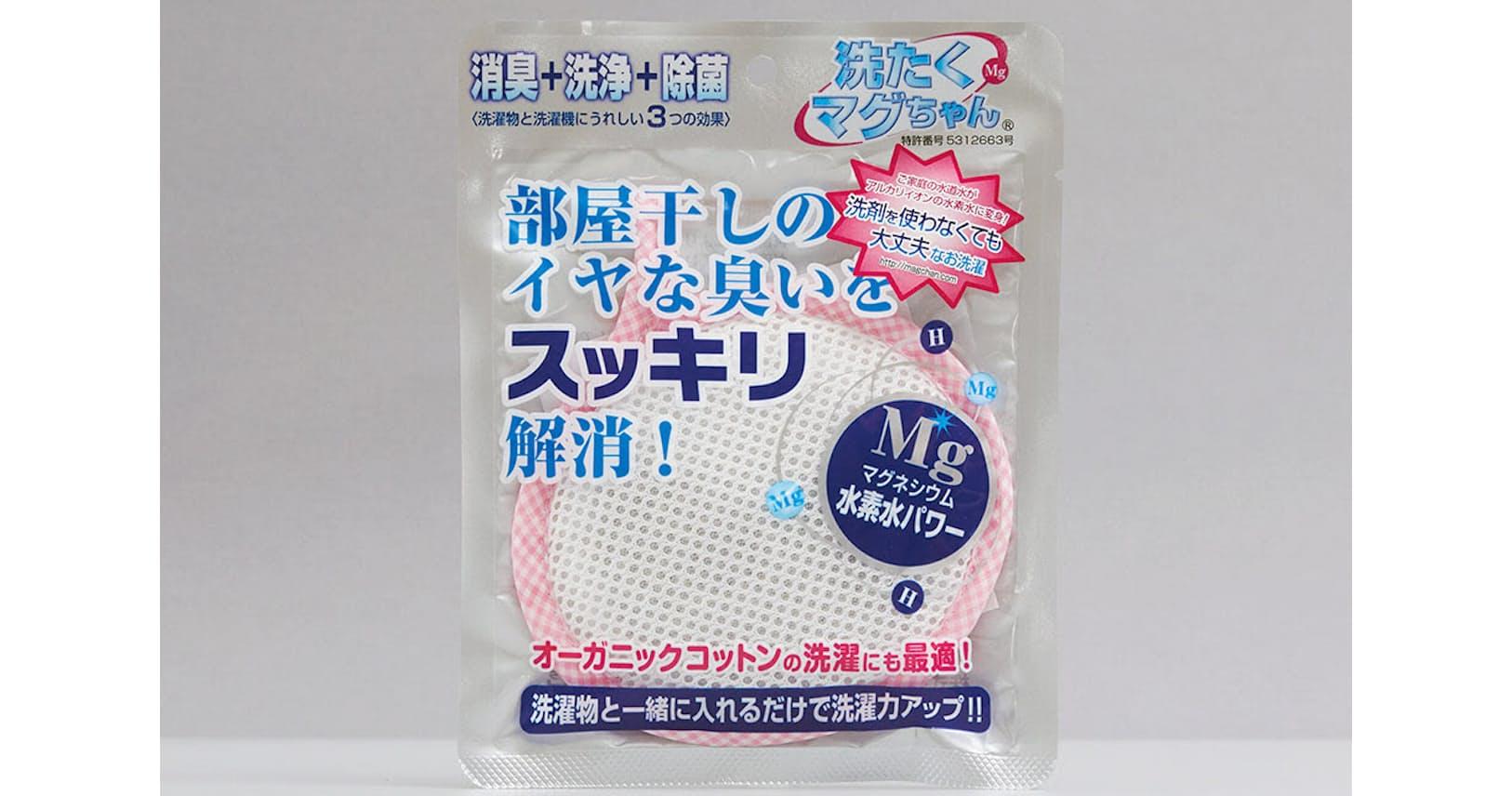 マグネシウム 洗剤