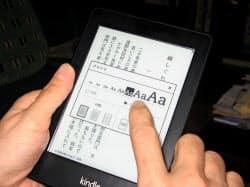 アマゾン・ドット・コムの「キンドル・ペーパーホワイト」などの電子書籍端末が日本でも普及し始めた