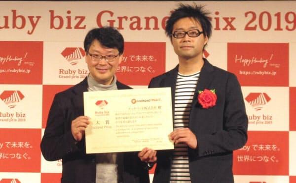 審査委員長を務めたRuby開発者のまつもとゆきひろ氏(左)とクックパッドの勝間亮買物事業部副部長