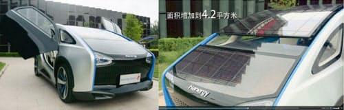 ハナジー・ソーラーO。太陽光パネルの一部が可動式で、伸長時にはフロントグラスをほぼ覆う
