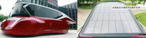 ハナジー・ソーラーL (写真: 4車種ともハナジー)
