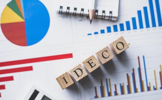 iDeCoを選ぶには2つのポイントがある(写真はイメージ=PIXTA)
