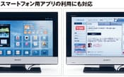 図2 KDDIのサービスのトップ画面では、ネット動画や各種アプリなど多彩なサービスメニューが表示される(左)。「radiko.jp」を起動すると、テレビがラジオに変身する(右)