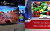 図1 2013年1月に米国で開催された民生機器関連の展示会「2013 International CES」には、日本や韓国の家電メーカーとともに、中国の家電メーカーも4K対応液晶テレビを軒並み出展した。左はHisenseの110型、右はKONKAの84型テレビ