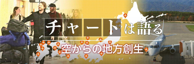 東京から見えない人の流れが生まれる