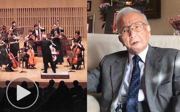 93歳歓喜のタクト、ベートーヴェン交響曲第2番