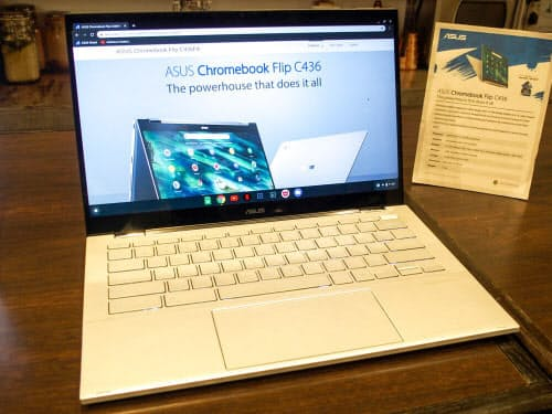 エイスース Chromebook Flip C436(撮影:山口健太)