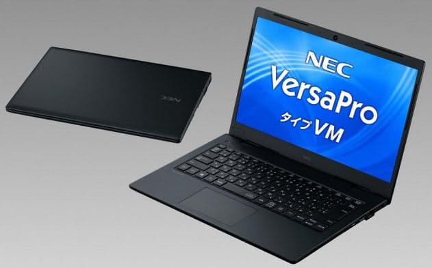 NECが発表したノートパソコン「VersaProタイプVM」(出所:NEC)