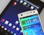 スマートフォンは大型化、タブレットは小型化が進むという状況で一体どちらを選ぶべきなのか