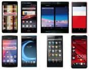 大画面液晶のスマホがそろう。左上から時計回りに「オプティマス G プロ L-04E」、「エクスペリア Z SO-02E」、「メディアスW N-05E」、「インフォバー A02」、「HTC J バタフライ HTL21」、「アクオスフォン Xx 203SH」、「エルーガX P-02E」、「アローズ X F-02E」