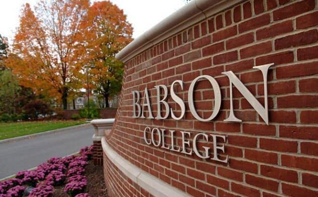 バブソン大学は米マサチューセッツ州のボストンから車で30分ほど離れた、自然豊かな場所にある起業家教育に特化した大学だ