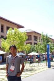 週末に行われたスタンフォード大学ビジネススクールの卒業10年の集い。多くの同級生の活躍がまさに世界を変えようとしている
