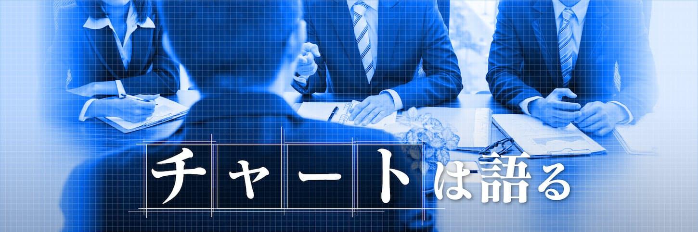 日本狙う物言う株主 稼ぐ力引き上げ、経営にリスクも