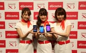 NTTドコモが発表したスマートフォンの新製品