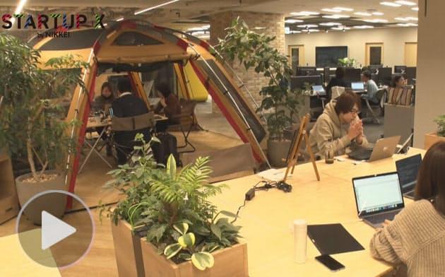 会議室は大型テント 最新オフィスの遊び心