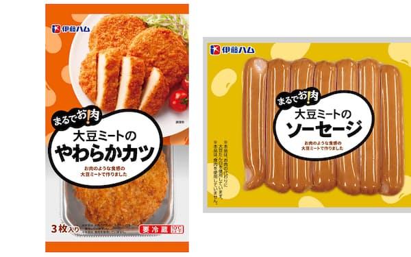 伊藤ハムが3月に発売する家庭用商品「まるでお肉!大豆ミートのやわらかカツ」(左)と「ソーセージ」」