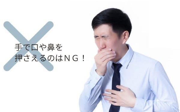 えり さ 菅原