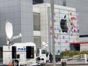 11年3月のGDCの際にアップルが記者会見した建物の外観。壁のロゴマークは発表のために用意されたもの