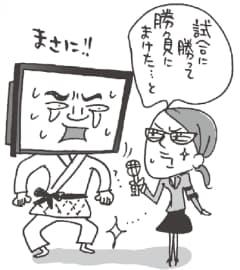 (この記事のイラスト:小迎裕美子)