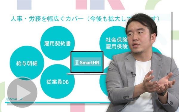 日本の大企業が導入する「初めてのSaaS」に