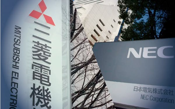 三菱電機のほか、NECと神戸製鋼所、パスコもサイバー攻撃に遭った