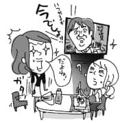 (イラスト:小迎裕美子)