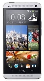 台湾HTCの「HTC J One HTL22」