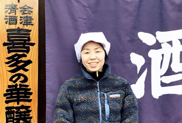 喜多方市の蔵元で女性杜氏として活躍する星里英さん