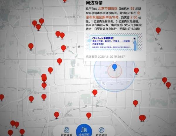 新型コロナウイルスの感染者が見つかった場所を赤い点で示す地図