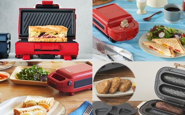 ホットサンドなどが手軽に作れるので、自宅でもピクニック気分が味わえる調理家電を紹介する