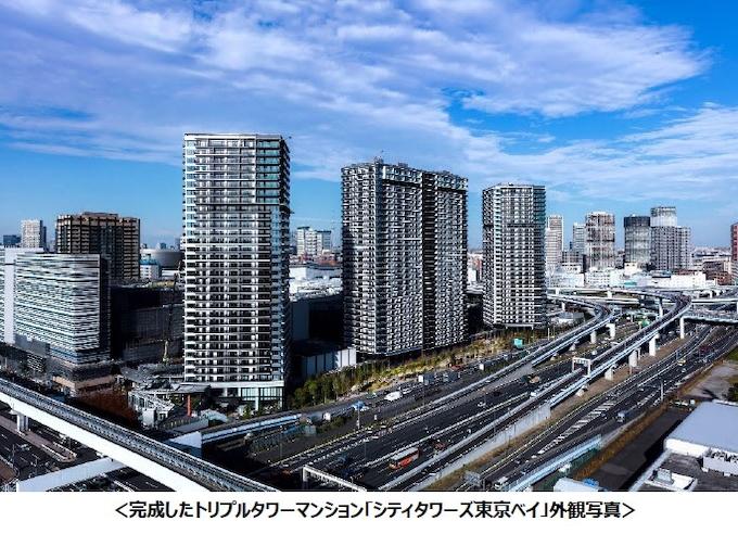 タワーズ ベイ シティ 東京