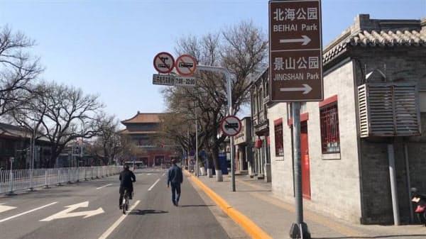 16日夜に車が衝突した故宮の東華門(北京市)